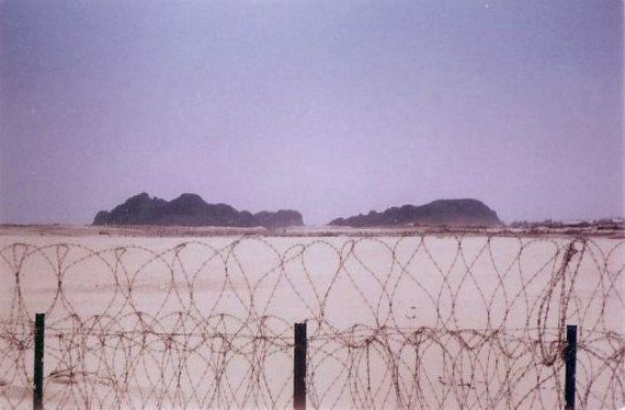 Marble Mountain from inside the airfield wire